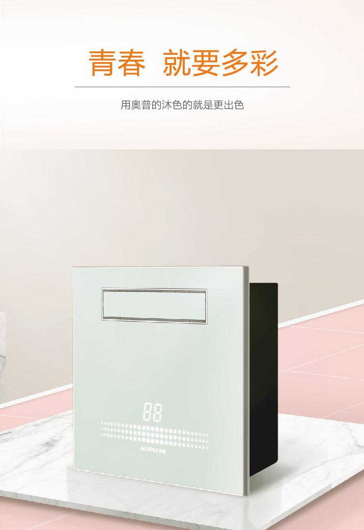 沐色 QDP3021A2