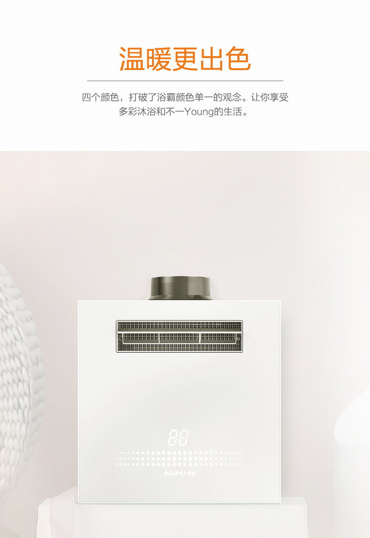 沐色 QDP3021A5