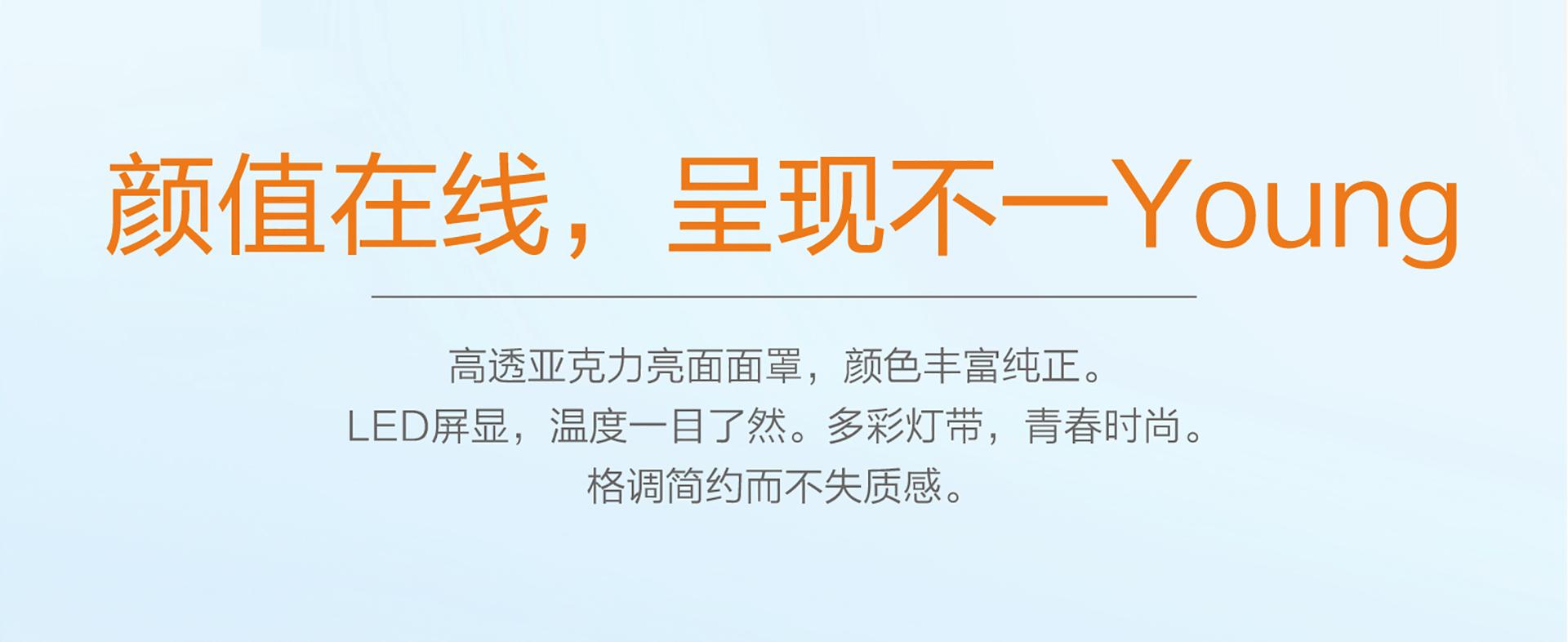 沐色 QDP3021A7