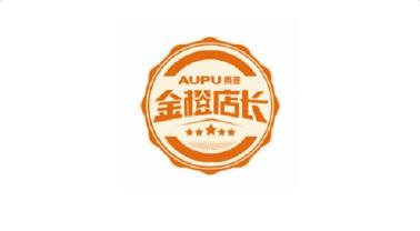金橙店长项目