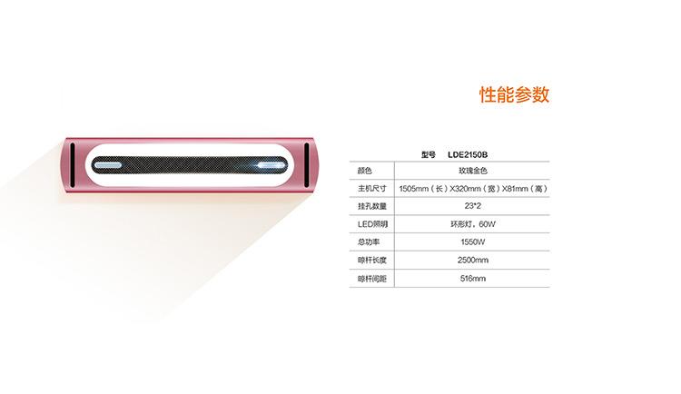 LDE2150B8