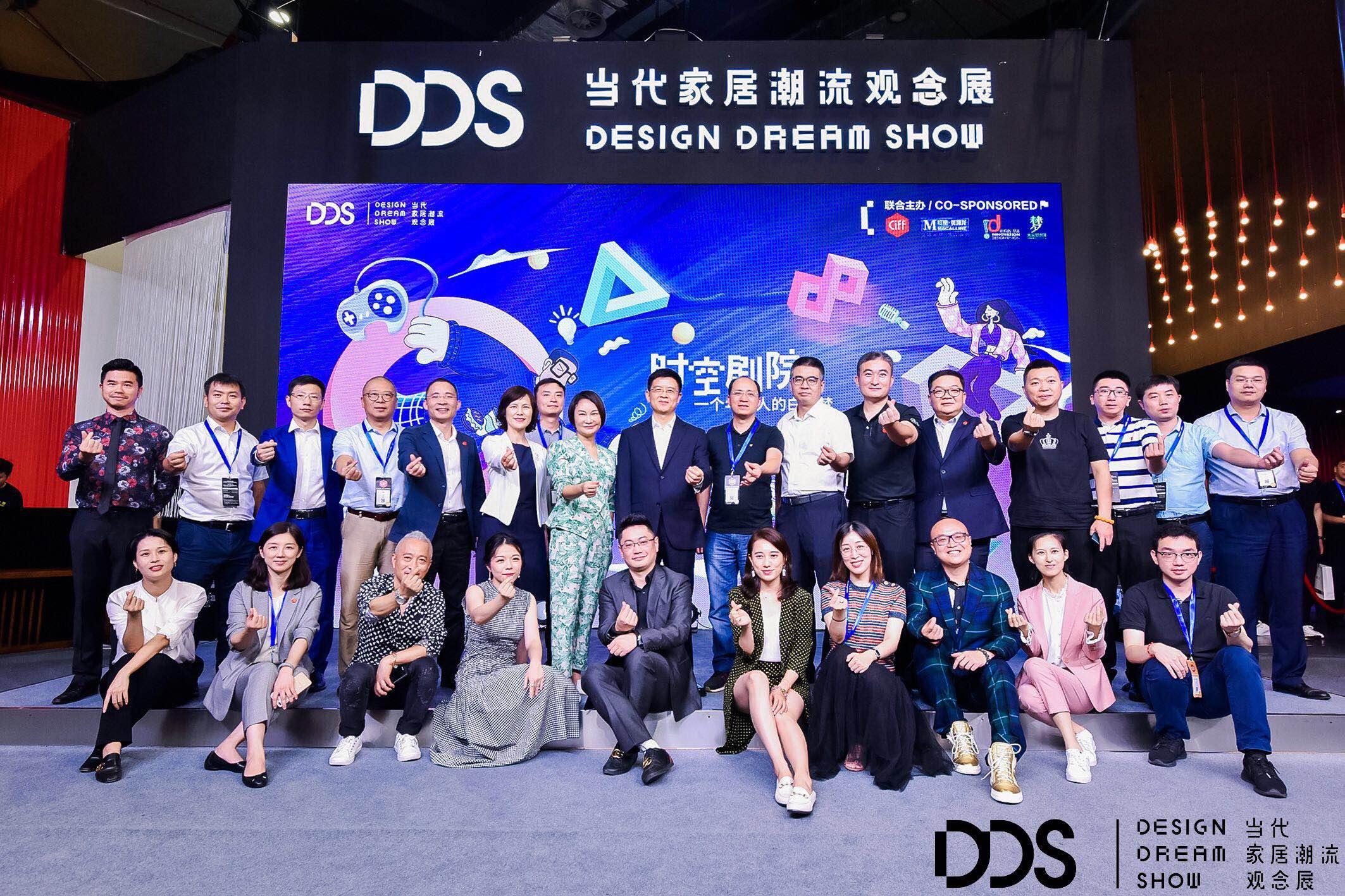 国潮暖风打卡第二站,上海DDS再掀热潮