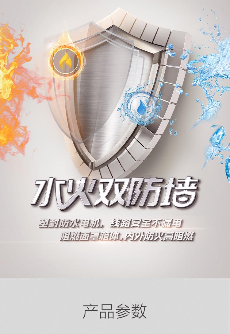炫彩浴霸10