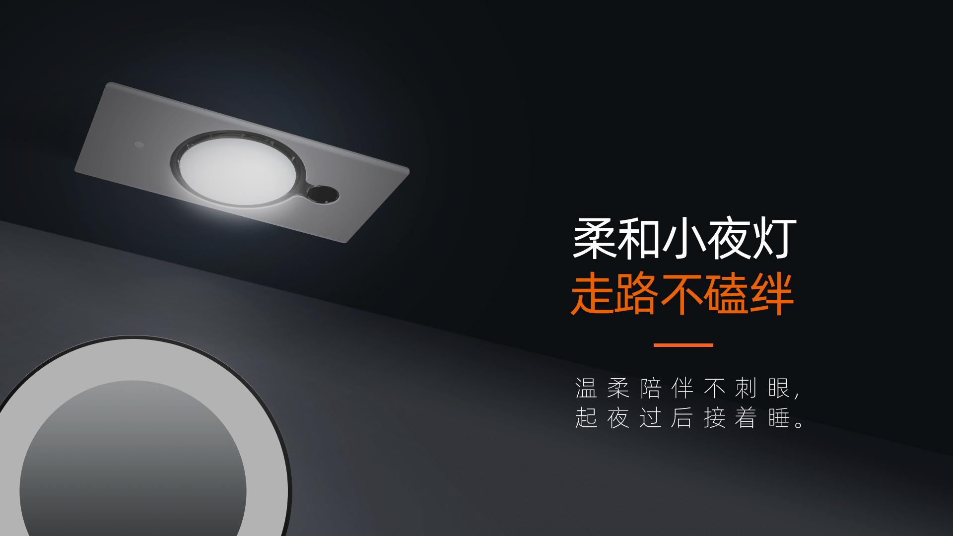 奥普热能环浴霸Q360S9