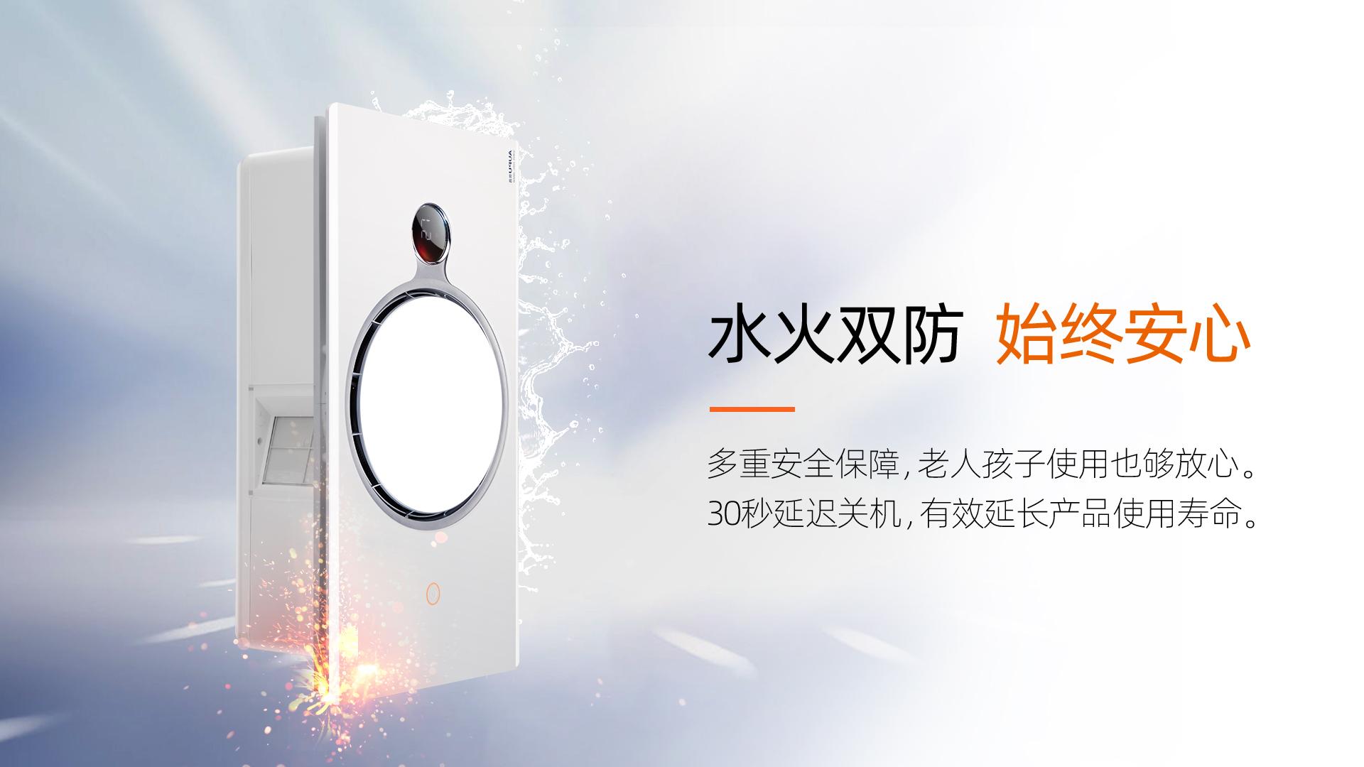 奥普热能环浴霸Q360S10
